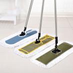 伸びる 水拭きモップ 替え 乾拭き 掃除 掃除用具 床掃除 軽量 軽い 油汚れ