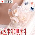 ショッピングコサージュ 日本製コサージュ 3花ミックス  入学式 入園式 卒業式 卒園式 結婚式 2次会 成人式 パーティー 発表会