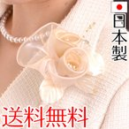 トリプル巻きコサージュ 日本製 入学式 入園式 卒業式 卒園式 結婚式 2次会 パーティー おしゃれ