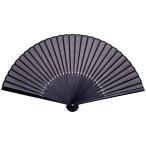 フォーマルシルク黒扇子 7寸袋付喪扇 男女兼用 男性用 女性用 ブラックフォーマル シルク