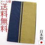つむぎふくさ 日本製ソフトタイプ袱紗 慶弔両用 冠婚葬祭 結婚式 ブラックフォーマル