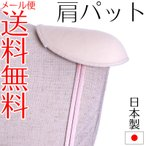 日本製なで肩対策肩パットフォーマルスーツ ジャケット 冠婚葬祭 入学式 卒業式