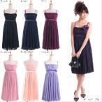 Yahoo Shopping - ショートドレス 結婚式 ブライダル 2次会 パーティードレス ふんわりバルーン