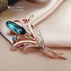 ブローチ スワロフスキー ブーケティールブルー Teal 18K Rose Gold Filled Made With Swarovski Crystal Elegant Long Oval Cut Brooch