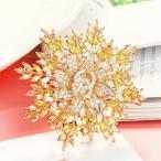ブローチ スワロフスキー フラワーイエロー Yellow Thick 18K Yellow Gold Filled Made With SWAROVSKI Crystal Branches Flower Brooch