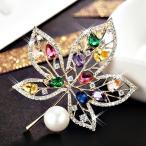 ブローチ スワロフスキー メープルカラフル Colorful Thick 18K Gold GF Made With SWAROVSKI Crystal&Pearl Colorful Maple Leaf Brooch