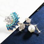 ブローチ スワロフスキー フラワーパール&ティール Teal Thick 18K Gold GF Made With SWAROVSKI Crystal & Pearl Teal Branch Flower Brooch