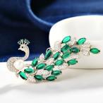 ブローチ スワロフスキー ピーコックエメラルドグリーン Emerald Thick Yellow Gold GF Made With SWAROVSKI Crystal & Pearl Peacock Emerald Brooch