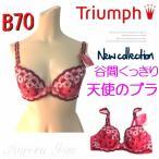 トリンプ ブラジャー 花刺繍  天使のブラ  レディース  ピンク