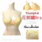 トリンプ ブラ 花柄刺繍 チュールレースブラジャー ブラ レディース マンゴー