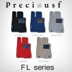 プレシャスエフ フロアマット FL series フェラーリ F430スパイダー 2005/9〜 GH-F430S 左ハンドル マット数2 - 22,680 円