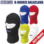 フェイスマスク スパルコ B-ROOKIE BALACLAVA バラクラバ アンダーウェア カート 走行会