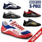 スパルコ ドライビングシューズ S-POLE 靴 レーシングソール