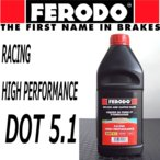 ショッピングFERODO FERODO フェロードブレーキフルード DOT5.1 1Lボトル 3本 FBZ100 ハイパフォーマンスオイル