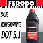 ショッピングFERODO FERODO フェロードブレーキフルード DOT5.1 1Lボトル 5本 FBZ100 ハイパフォーマンスオイル