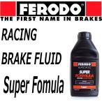 ショッピングFERODO FERODO フェロードブレーキフルード FSF050 500mlボトル 3本 スーパーフォーミュラ レーシング