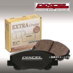 ブレーキパッド 三菱 ランエボ CT9A ブレンボ GSR/GT 前後用セット ディクセル EC エクストラクルーズ
