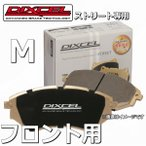 ブレーキパッド スバル インプレッサWRX STi GDB ブレンボ(タイプRA-R除く)フロント用セット ディクセル Mタイプ