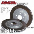 FCRブレーキローター スバル インプレッサWRX STi GDB ブレンボ PCD:114.3 E型以降(タイプRA-R除く)前後用セット ディクセル FP