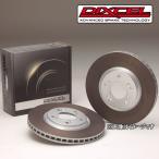 FCRブレーキローター スバル インプレッサWRX STi GRB/GVB ブレンボ(R205/R206/tSタイプRA除く)前後用セット ディクセル FP