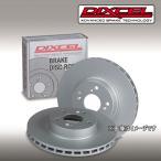 ブレーキローター マツダ マツダスピード アクセラ BK3P ターボ フロント用セット ディクセル PDタイプ