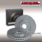 スリットブレーキローター スバル レガシィツーリングワゴン BP5 2.0GTスペックB 前後用セット ディクセル SDタイプ