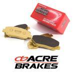 [ACRE] アクレ ブレーキパッド ダストレスリアル リア用 ボルボ XC70 BB 3.2 SE AWD BB6324XC 07.11〜09.7 ※代引不可