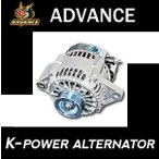 ADVANCE ≪ケーパワーオルタネーター≫(ダイナモ) ワゴンR [MH23S] K6A