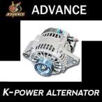 ADVANCE ≪ケーパワーオルタネーター≫(ダイナモ) ワゴンR スティングレー [MH23S] K6A