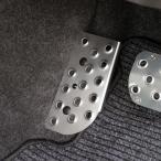 [APIO] アピオ ジムニー [JB23/JB33/JB43] AT車用 ドライバー用フットレスト