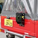 [APIO] アピオ ジムニー [SJ30F/30J/40F/40D,JA11C/12C/51C/71C] スペアタイヤブラケット・幌タイプ用