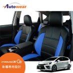 Auto wear オートウェア シートカバー  プリウスα 40系 G's専用デザイン ブラック + 青色 プリウスα ZVW40W ZVW41W 2015年01月〜 5人 G's