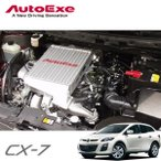 [AutoExe] オートエクゼ スポーツインタークーラー CX-7 ER3P