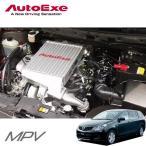 [AutoExe] オートエクゼ スポーツインタークーラー MPV LY3P ターボ車