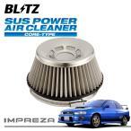[BLITZ] ブリッツ サスパワー エアクリーナー インプレッサ GC8 92/11〜96/09 EJ20G ターボ専用 ABS付車は取付不可 I/Cスプレータンク装着車は不可