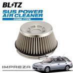 [BLITZ] ブリッツ サスパワー エアクリーナー インプレッサスポーツワゴン GF8 92/11〜96/09 EJ20G ターボ専用 ABS付車は取付不可