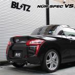 [BLITZ] ブリッツ マフラー ニュルスペック VS コペンローブ LA400K 14/06〜 純正バンパー装着車専用 ※代引不可