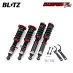 [BLITZ] ブリッツ 車高調 DAMPER ZZ-R 92420 クラウン JZS171 99/09〜03/12 1JZ-GE 1JZ-GTE ※代引不可