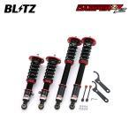 [BLITZ] ブリッツ 車高調 DAMPER ZZ-R 92757 スカイライン ECR33 93/08〜98/05 RB25DET Turbo専用 ※代引不可