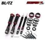 [BLITZ] ブリッツ 車高調 DAMPER ZZ-R 92773 シビックタイプR FD2 07/03〜 K20A ※代引不可