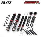 [BLITZ] ブリッツ 車高調 DAMPER ZZ-R 92465 スイフトスポーツ ZC32S 11/12〜 M16A ※代引不可