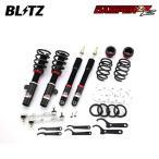 [BLITZ] ブリッツ 車高調 DAMPER ZZ-R 92366 BMW ミニ クーパー クラブマン (F54) DBA-LN15 15/09〜 B38A15A ※代引不可