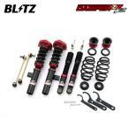 BLITZ ブリッツ 車高調 DAMPER ZZ-R 92485 フォルクスワーゲン ゴルフ 6 TSI ハイライン ABA-1KCAV DBA-1KCAV 09/04〜 CAV