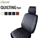 [Clazzio] クラッツィオ キルティングタイプ シートカバー エブリィワゴン DA17W H27/2〜 4人乗 [JPターボ / PZターボ / PZターボスペシャル] ※代引不可