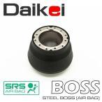 Daikei 大恵 ステアリングボス レガシィ B4・ワゴン BL/BP系 H18/05〜 シフトスイッチ無/マルチインフォメーションディスプレイセレクター有 エアバッグ有
