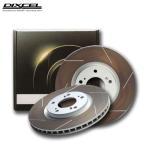 DIXCEL ローター HSタイプ フロント クライスラー グランドボイジャー 3.3 V6 RG33L/RG33LA 01〜08 ABS無