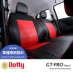 Dotty GT-PRO タイプ2 シートカバー デリカD:5 CV5W / CV4W / CV2W H21/11〜H24/6 8人乗 [C2-S / ローデストS / シャモニー / M 他]