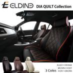 ELDINE エルディーネ ダイヤキルト シートカバー BMW ミニ R56 クーパーS スポーツシート MF16 MF16S ME14 ML16 MM16 SU16 SV16 ZF16 ZG16 H19/2〜H22/3 4人乗