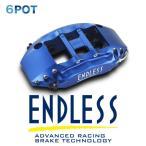 エンドレス キャリパー システムインチアップキット 6POTライト  アウディ A4 セダン/アヴァント 8K