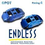 エンドレス キャリパー システムインチアップキット 6POT&Racing4 フロント/リアセット BMW E46 M3